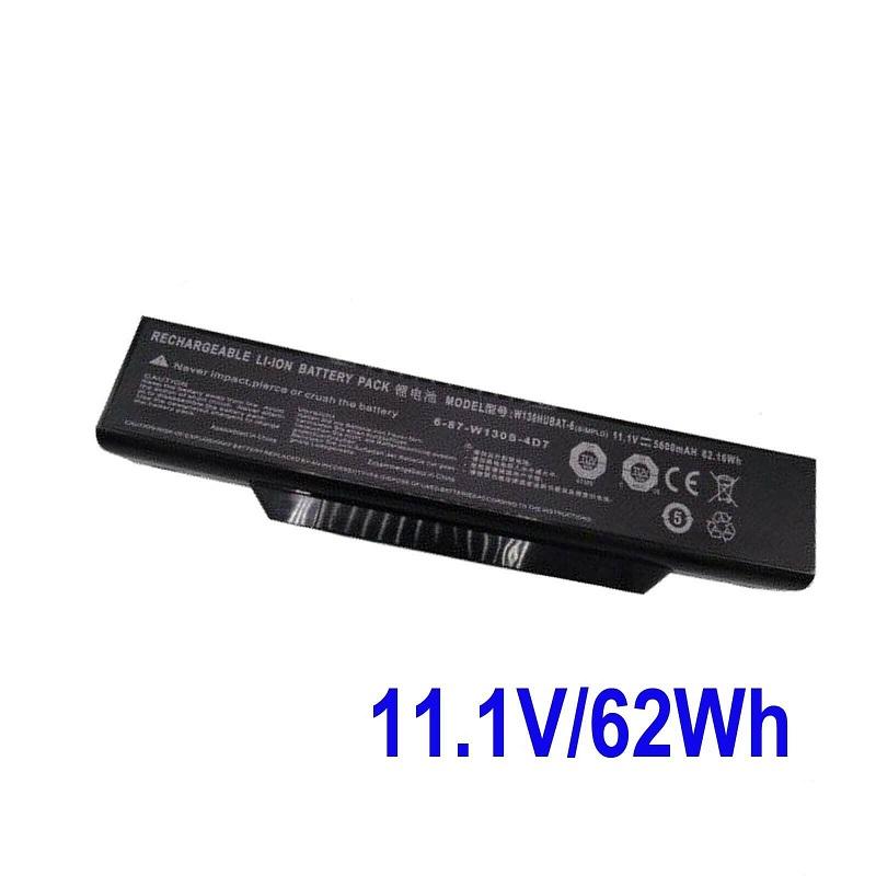 Accu voor Terra Mobile 13.3 R3352598,Terra Mobile 1541H 6-87-W130S-4D7,W130HUBAT(compatible)